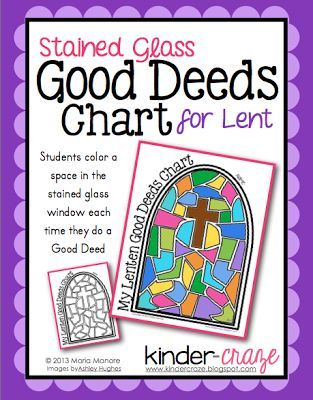 A Printable Good Deeds Chart For Kids So Cute And Free
