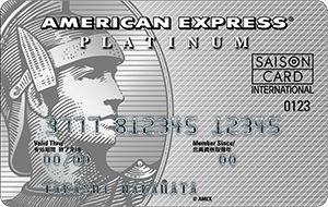 American Express Platinum Saisson Card Japan-A