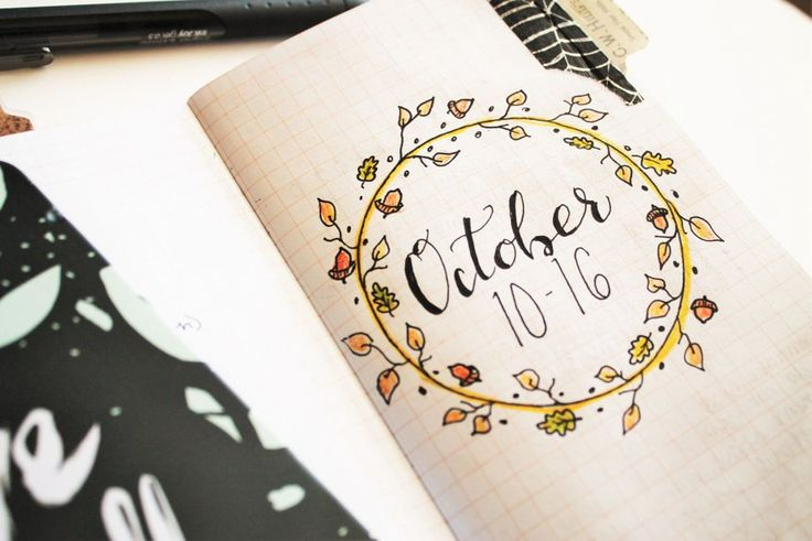 October 2016 Bullet Journal Set-Up