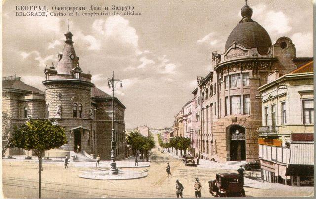 Slike starog Beograda - Page 7 846d4f46791d4ed75173e0e997463e55