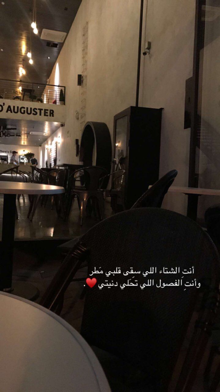 سناب سناب تصوير تصوير سنابات سنابات اقتباسات اقتباسات قهوة قهوة قهوه قهوه صباح صباح صباح ا One Word Quotes Cover Photo Quotes Photo Quotes