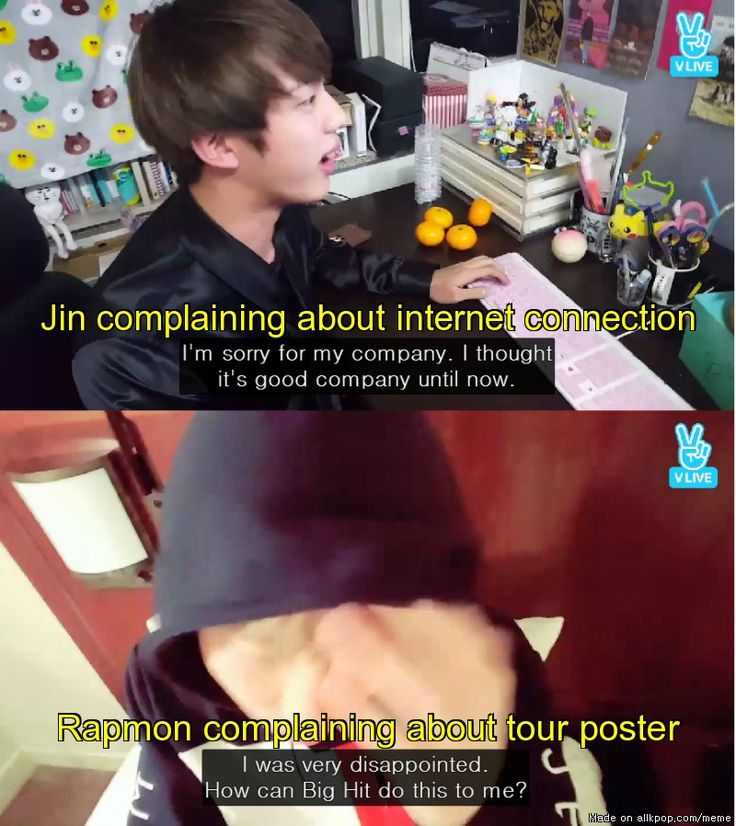 Only BTS can be savage with their own company XD