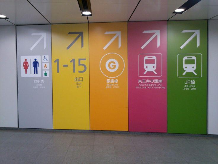 駅 案内 デザイン - Google 検索