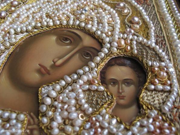 икона Божией Матери Казанская в жемчужной ризе   Золотошвейная мастерская «Убрус»