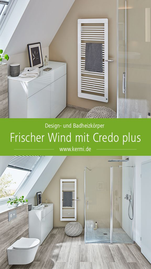Unser Designheizkorper Credo Plus Fugt Sich Mit Seinem Cleanen Design Optimal In Dieses Moderne Badezimme Badewanne Badewanne Umbauen Hausrenovierung