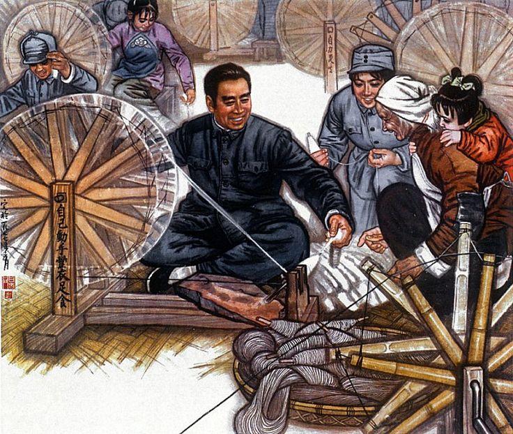 «Le premier ministre Zhou partage nos joies et notre labeur» de Gan Changlin