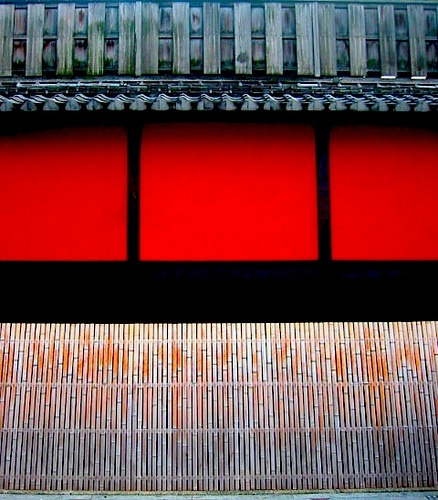 The red wall of Ichiriki at Gion, Kyoto, Japan