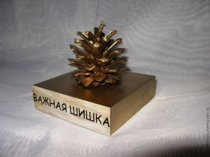 Недорогой подарок начальнику