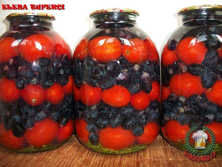 «Маринованный виноград с помидорами» (МК от Елены)