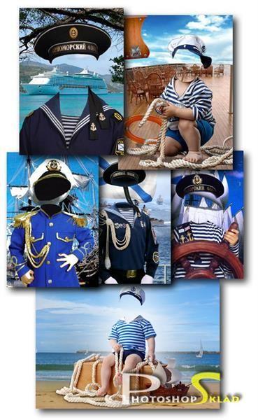 Костюмы для фотошопа детские военные