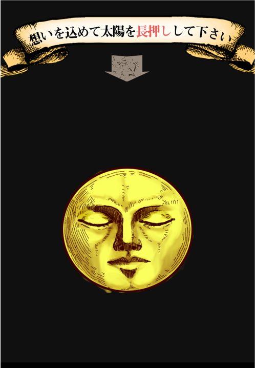 西洋占星術・ホロスコープ事典|占い師 VEGA