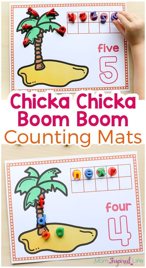 This Chicka Chicka Boom Boom math activity is perfect for your preschool lesson plans! Combine literacy and math with this hands-on math activity!