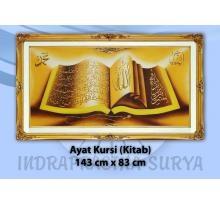 Kaligrafi Prada Ayat Kursi - Kaligrafi Ayat Kursi Prada / tinta emas timbul di pasang di dinding ruang tamu pasti akan menambah kesah indah, menawan islami nan hangat harga: Rp. 2.100.000