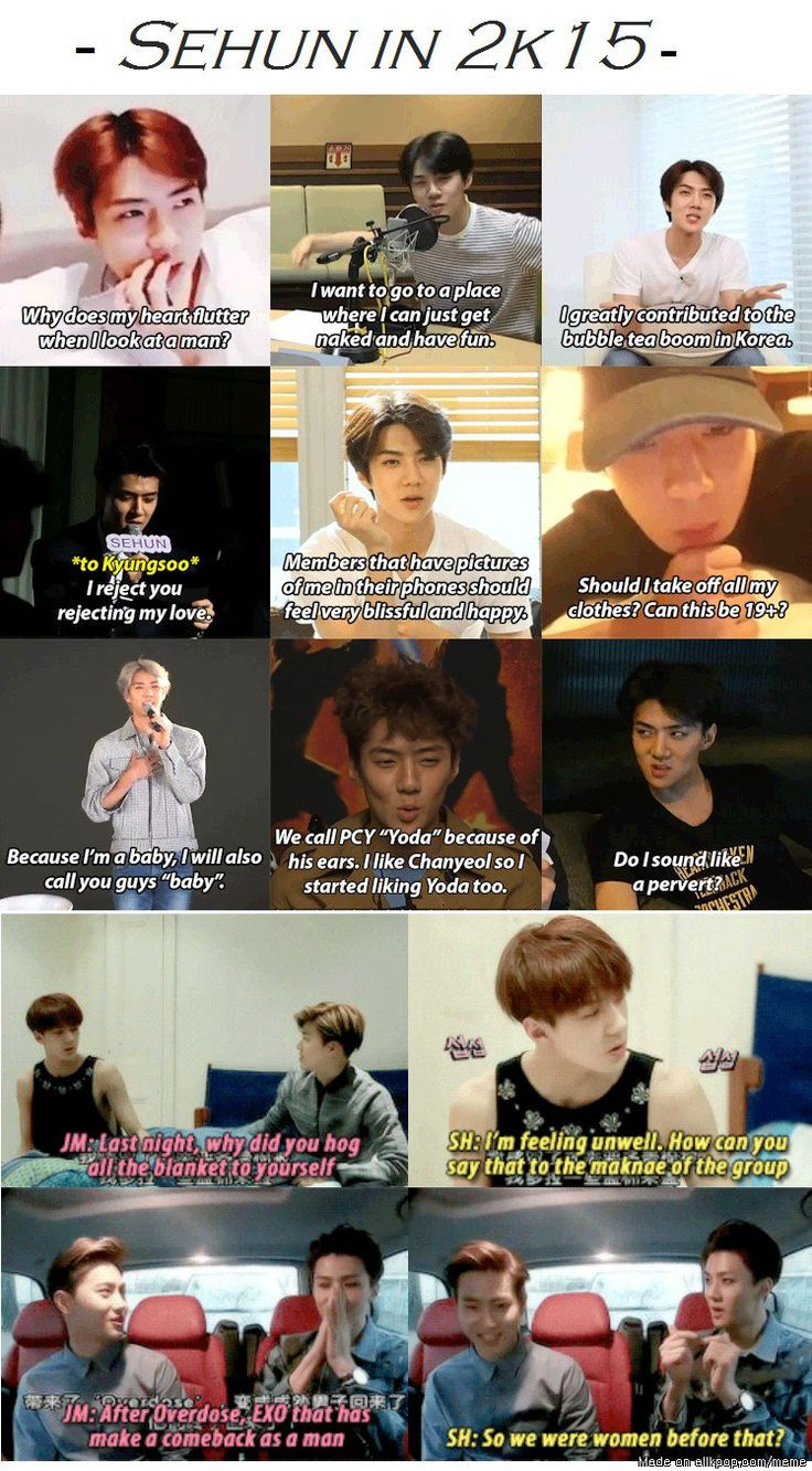 The maknae | allkpop Meme Center  Really? Oh Sehun?