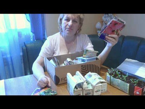 Как организовать хранение семян. Органайзеры - YouTube