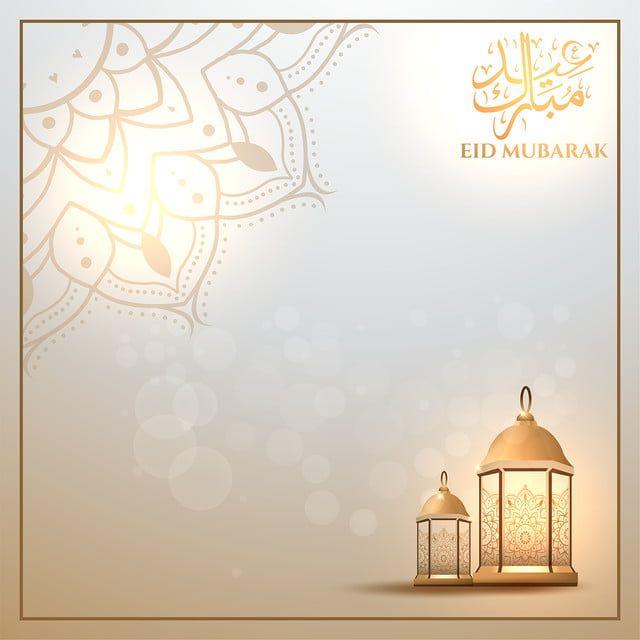 Eid Mubarak Background With Golden Traditional Lantern Eid Mubarak Background Eid Background Simple Background Images