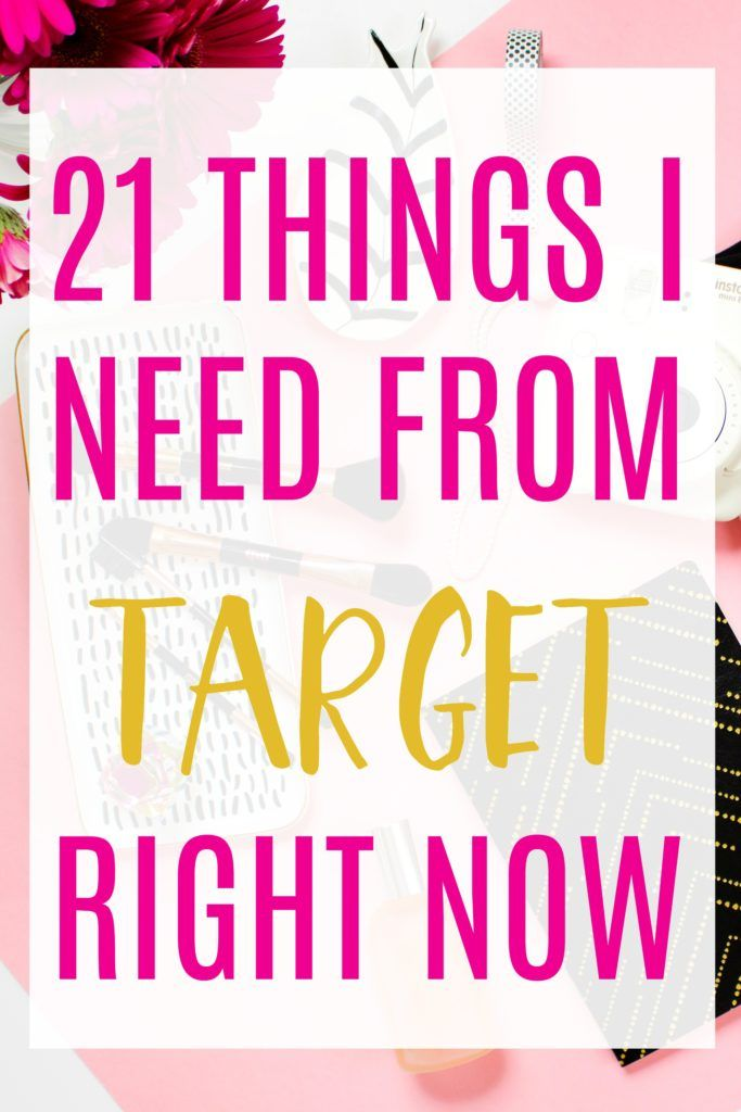 21 Things You Need From Target Right Now