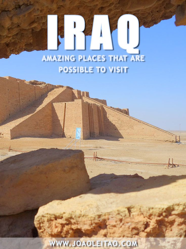Travel in Iraq Amazing Places that