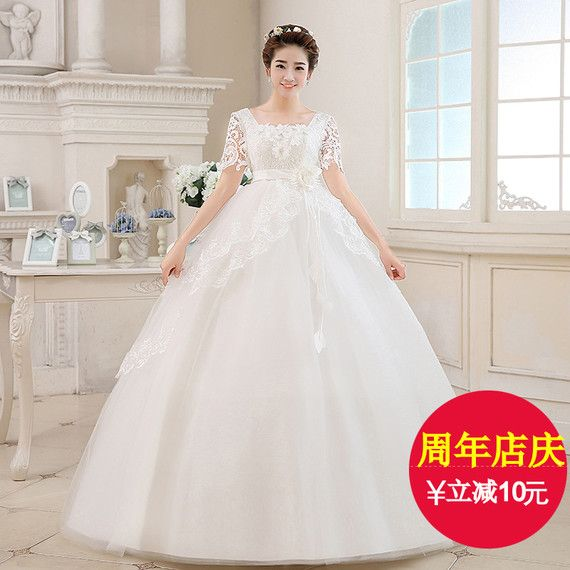 Pregnant women wedding dress 2017 new summer bride married red Qi large size fat mm high waist was thin female