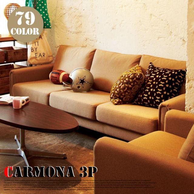 カルモナ 3P(Carmona 3P) 三人掛けソファ デザイナーズ家具 デザインインテリア雑貨 BICASA(ビカーサ) 送料無料 家具通販 激安ショップソファ3Pソファ