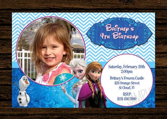 Custom Frozen Birthday Party Invitations