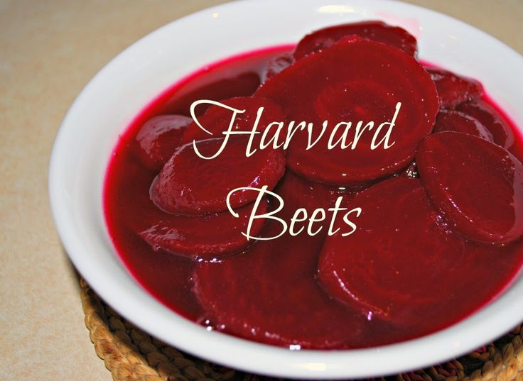 Harvard Beets - sweet and sour and oh, so good!