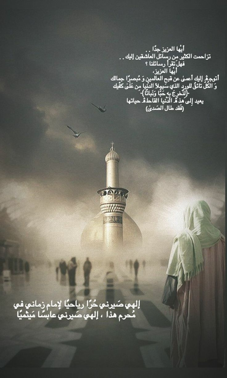 Pin By ابو ياسر المهدي On بابو صالح المهدي Arabian Art Pictures Movie Posters