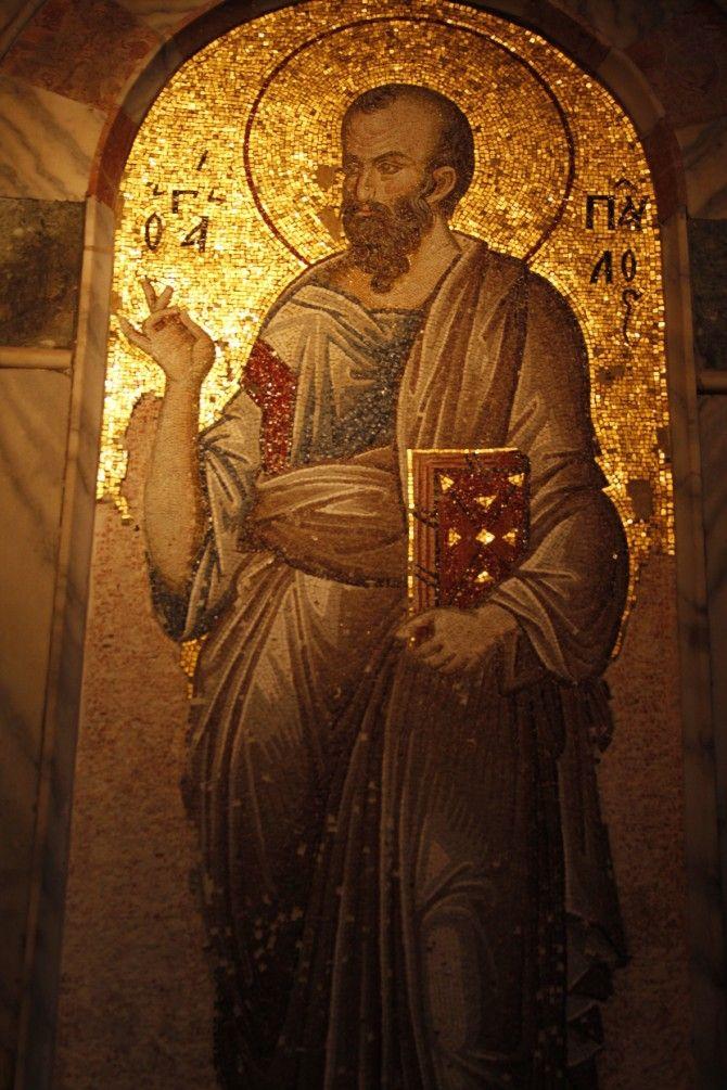 Свети Павле на византијском мозаику у цариградској цркви Христа Спаситеља у Пољу