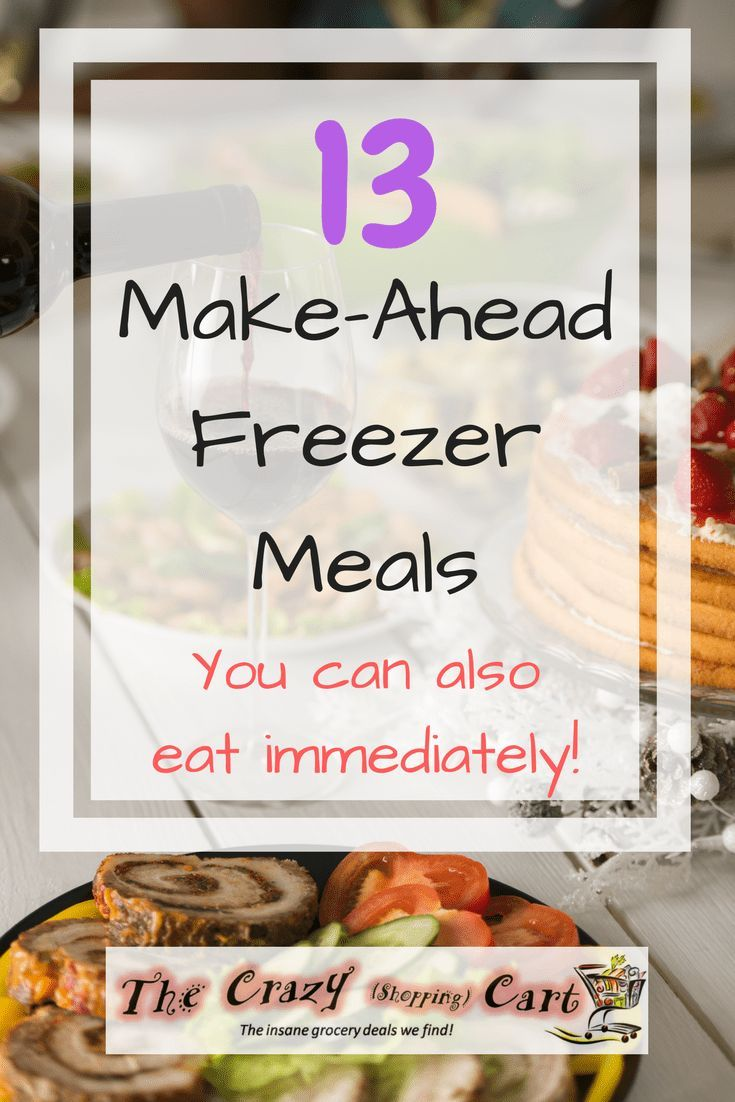 I hate making freezer meals all day when I have to turn around and make a regular dinner.  These are all meals that I can make to freeze for later AND eat that day!    13 Make-Ahead Freezer Meals