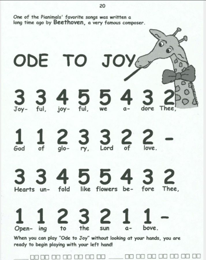 Piano Ode To Joy Beethoven Music Piano Worksheets Piano