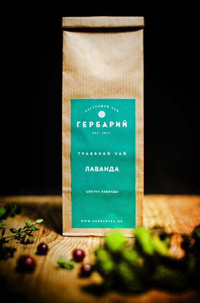 Травяной чай (цветки лаванды)  Состав: цветки лаванды.  Сайт: gerbartea.ru
