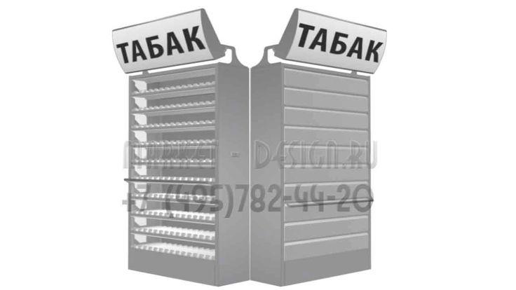 шкаф для сигарет с автоматическими дверцами