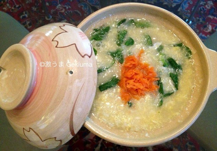 お粥: Japanese Soupy Rice Porridge (Okayu) | Food porn | Pinterest