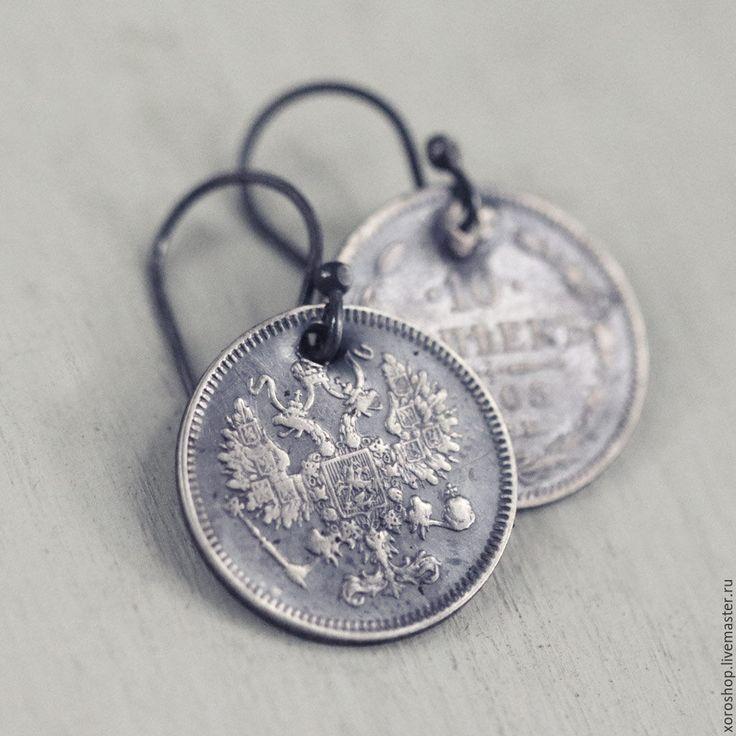 """Купить серые серебряные серьги """"10 копеек"""" из дореволюционных монет - серебряный, антиквариат, винтаж"""