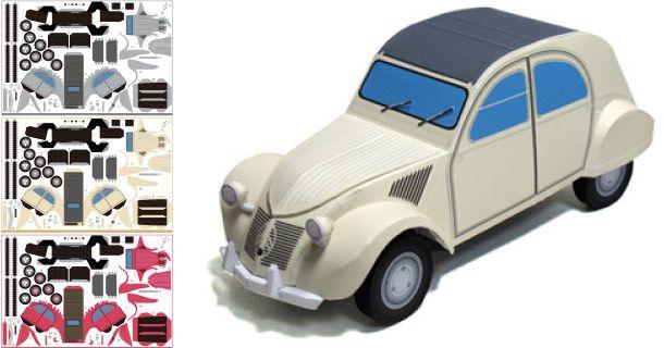 Citroën 2CV en papercraft (x 3)
