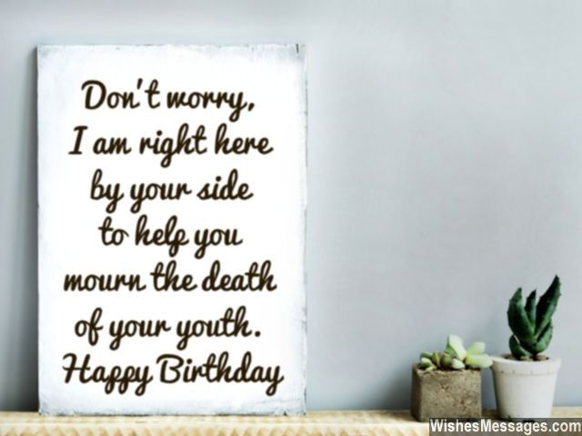 Happy Birthday Death Quotes: Ouch! A Funny Birthday Wish That Will Definitely Hit Below