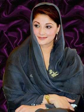 maryam nawaz sharif photos & maryam nawaz sharif scandal,maryam nawaz hot video,kashmala tariq hot pictures-