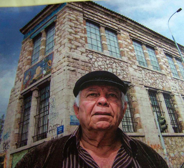 Το Μουσείο – Θέατρο Σκιών Χαρίδημος, στεγάζεται στο πολιτιστικό κέντρο «Μελίνα» Ηρακλειδών 66 & Θεσσαλονίκης Θησείο, Τ.Κ. 11851, Στάση Μετρο Θησείο | 210.3452150