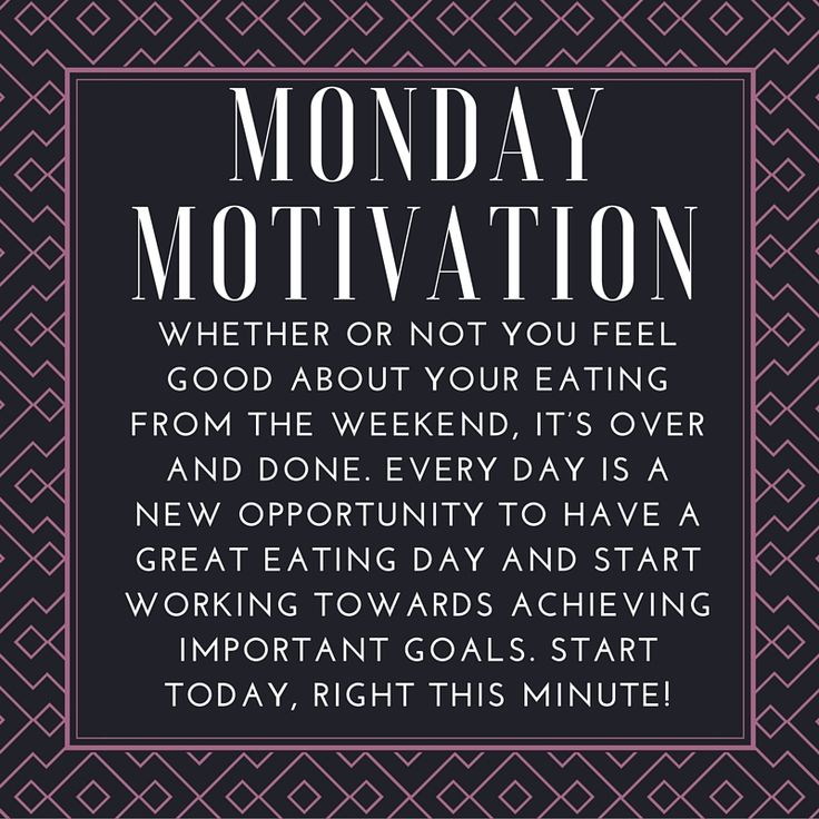 Monday Motivation: Whether or not you feel good about your eating from the weekend, it's over and done. Every day is a new opportunity to have a great eating day and start working towards achieving important goals. Start today, right this minute! More