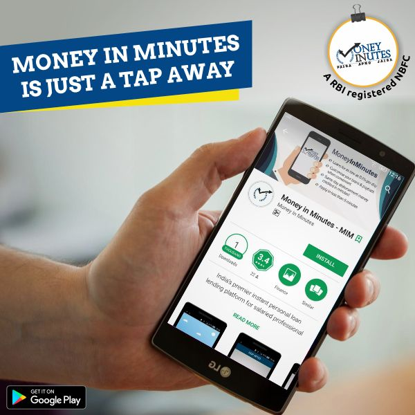 instant text loans mobile phone