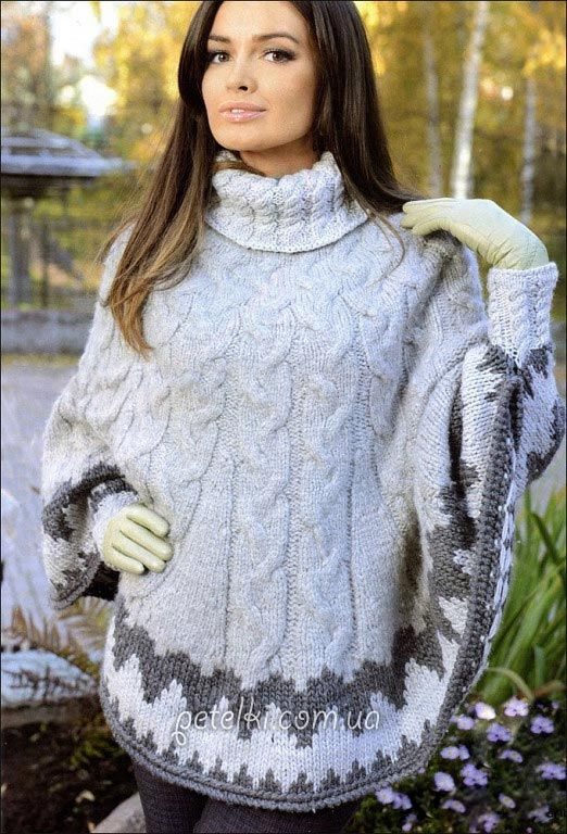 Poncho with sleeves jacquard pattern on the bottom. Russian site - use Google Chrome to translate.