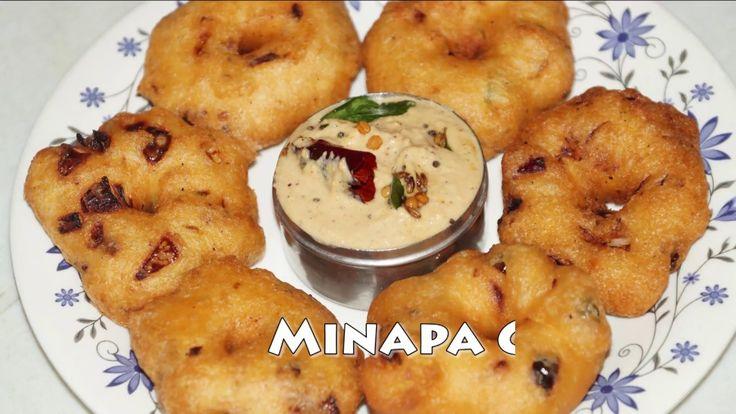 Minapa garelu  recipe in telugu by Amma Kitchen- Latest Indian Recipes