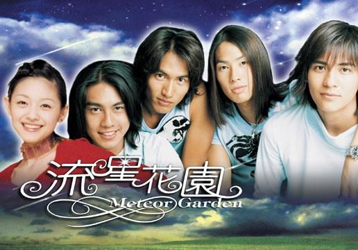 A 2001 Taiwanese drama starring Barbie Hsu, Jerry Yan, Vic Zhou, Vanness Wu and Ken Chu. It is based on Japanese shōjo manga series, Boys Over Flowers (花より男子 Hana Yori Dango?), written by Yoko Kamio. It was produced by Comic Ritz International Production (可米瑞智國際藝能有限公司) with Angie Chai (柴智屏) as producer and directed by Cai Yuexun (蔡岳勳).