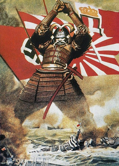WORLD WAR II: POSTER. Anti-Japanese World War II poster of a samurai surrounded by Axis flags attacking Allied ships.