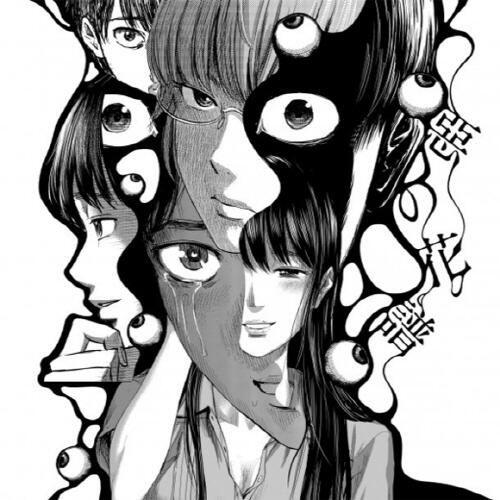 """Album art for Shuzo Oshimi's """"The Flowers of Evil"""""""