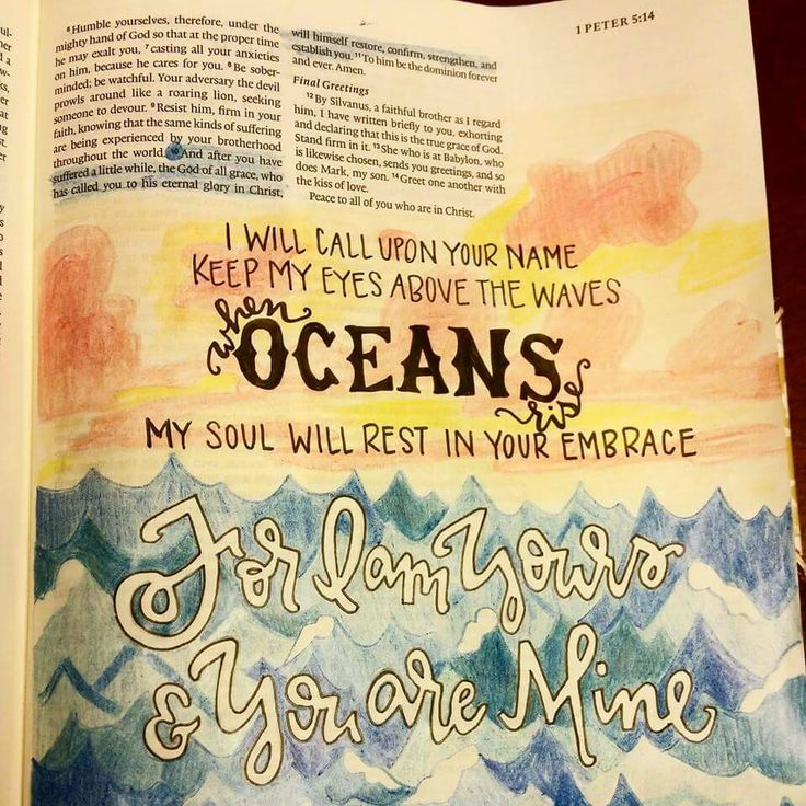 .For I am yours.  Journaling Bible art for the song Oceans by Hillsong and the corresponding scripture.