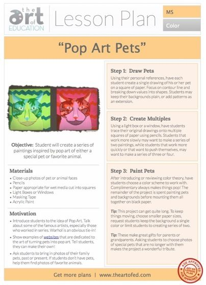 Pop Art Pets: Free Lesson Plan Download
