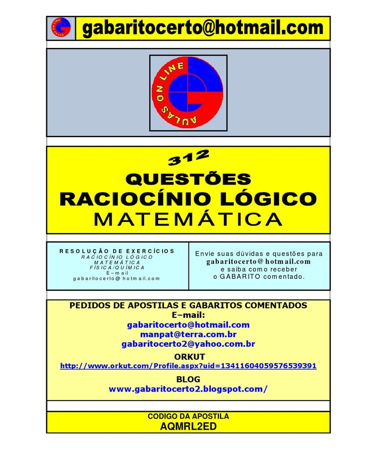 312 questoes de matematica e raciocinio logico aqmrl2edv1