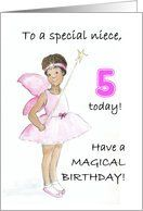5th Birthday Fairy Card for a Niece Card by Greeting Card Universe. $3.00. 5 x 7 inch premium quality folded paper greeting card. Find Mystical & Myths cards for everyone on your list at Greeting Card Universe. Do something special this year with a paper card. Look no further than Greeting Card Universe for your Mystical & Myths card needs. This paper card includes the following themes: birthday, 5, and 5th. Set your paper cards apart this year with Fairy / Fairi...