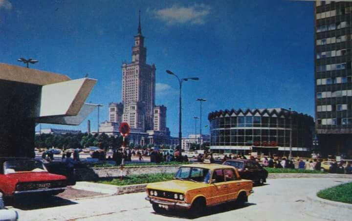 Al. Jerozolimskie, 1979